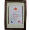 供应杭州ISO9001/ISO9000内审员,杭州ISO14001内审员