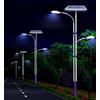 供应太阳能路灯9 LED照明灯 公园灯 太阳能灯
