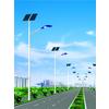 供应太阳能路灯10 LED照明灯 公园灯 太阳能灯
