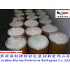 供应防锈粉|气相防锈粉末,专业厂家优供 干湿两用 可用于水压试验