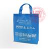 供应求武汉环保袋制作厂家/武汉环保袋产品大全