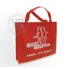 供应武汉环保袋定做价格/武汉环保袋生产价格