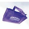 供应武汉环保袋设计定做/武汉环保袋定做批发