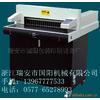 供应660办公切纸|660切纸机|660小型切纸机机|660液压切纸机|