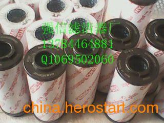 供应贺德克液压滤芯1700R020BN/HC