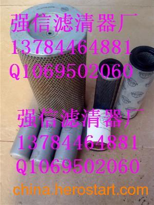 供应液压滤芯06-10
