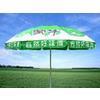 供应特价广告伞 北京广告伞 北京现货户外遮阳伞