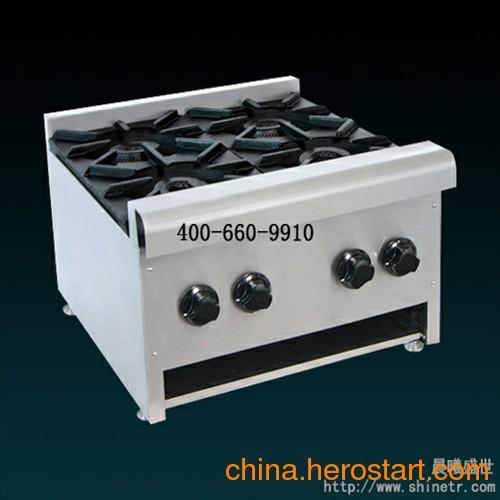 供应西厨设备|西厨配套设备|西厨设备报价|北京西厨设备|西厨设备价格