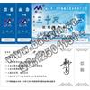 供应水票饭票印刷、印刷桶装水水票、水店水票