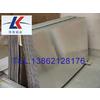 供应铝合金裂纹产生原因和解决办法_铝合金中厚板