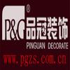 郑州百年火锅店 工装设计装修装饰效果图 河南(香港)品冠装饰