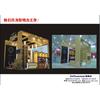成都专业展览设计价格 2012年中国施工装备展览洽商会feflaewafe