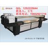 供应UV皮革印花机