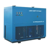 供应常温风冷型冷干机