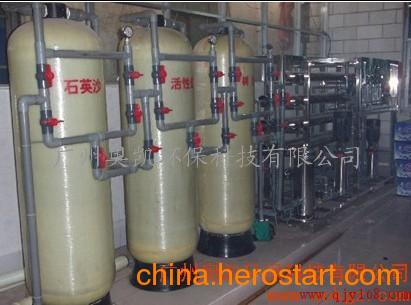 供应广东省最大纳滤设备公司--广州奥凯环保科技