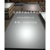 供应铝镀银时应注意事项_合金铝板