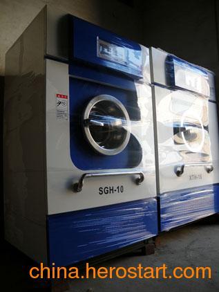 供应承德水洗厂洗衣房全套设备