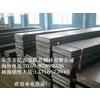 供应POLMAX模具钢材POLMAX销售POLMAX主要用途