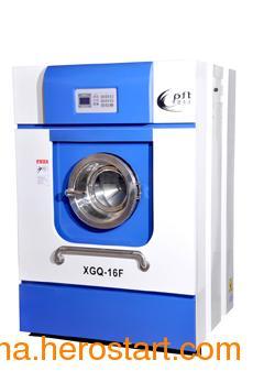 承德供应中小型洗房成套设备