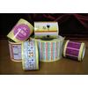 【专业提供】南京标签标贴印刷公司 标签标贴印刷厂家、印刷价格feflaewafe