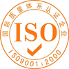 供应秦皇岛ISO9001质量管理体系认证中心