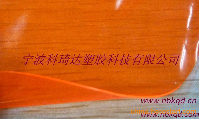 供应阻燃抗静电耐寒PVC高透彩色膜