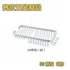 供应30带钩(铝) 卫浴洁具单层线架 周利铮单层置物架