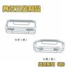 供应单层线架系列 卫浴洁具系列产品