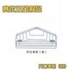 供应开口单层(铝)单层线架 家居卫浴洁具线架 置物架
