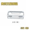 供应小方(铝)单怪线架置物架 厨卫设施置物架