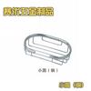 供应单层线架小圆(钢) 卫浴用五金件置物架