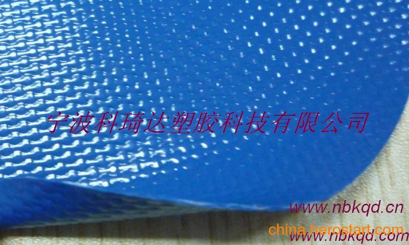 供应阻燃双面抗静电防紫外线6P环保PVC夹网布房顶材料