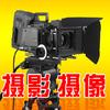广州会议摄影、广州拍摄  广州活动摄像公司feflaewafe