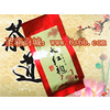供应大红袍属于红茶保健功效或作用6s6b.com