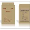 南京台历制作,台历印刷,台历厂家,哪家台历制作的好