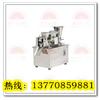 供应饺子机,馄饨机,锅贴饺子机