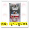 供应冰淇淋机,江苏自动冰淇淋机