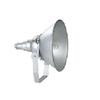 供应防震型投光灯|防震型投光灯厂家直销|防震型投光灯批发