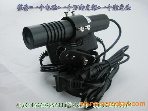供应高亮度一字激光定位器 红外指示器 红外线镭射灯 激光头