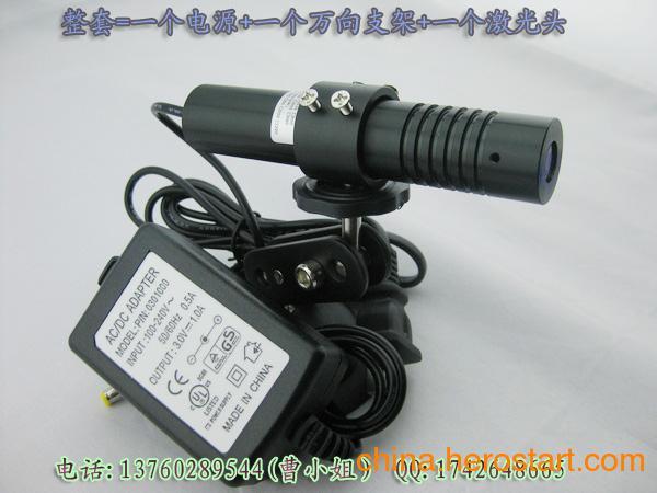 供应裁床专用激光定位灯 裁纸机定位灯 一字激光器