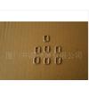 本厂大量供应方型扣,各种形状五金扣件。