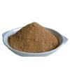 供应 120目高细度茶粕粉
