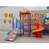 供应广西靖西幼儿园滑梯厂家,儿童游乐玩具滑梯价格