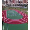 供应天津体育设施公司--塑胶施工铺装