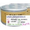PVDF副牌塑胶原料JD-11物性铁氟龙塑料原料物性认证feflaewafe