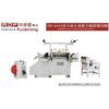 供应单座数控模切机RD-6045