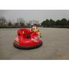 供应飞碟玩具碰碰车/疯狂漂移碰碰车/超级儿童碰碰车