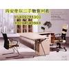 【力荐】西安二手办公家具那家价格合理、西安办公家具回收