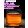 供应进口蜂王浆|芥子粉|蛋白质粉进口报关