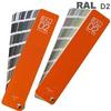 供应欧标色卡RAL设计师版D2